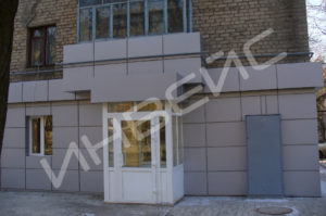 Ремонт офисов, магазинов, квартир - 011