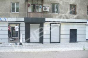 Ремонт офисов, магазинов, квартир - 012